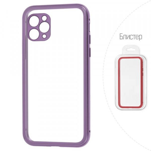 """iPhone 11 Pro Max (6.5"""") Бампер силиконовый прозрачный с окантовкой, фиолетовый (блистер)"""