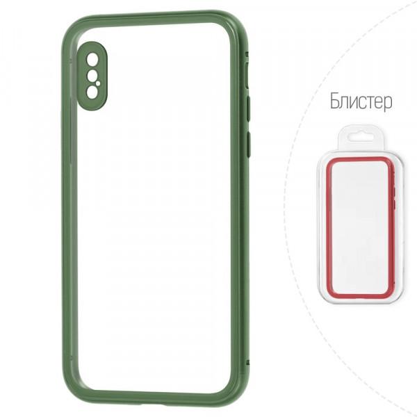 iPhone X/XS Бампер силиконовый прозрачный с окантовкой, зелёный (блистер)