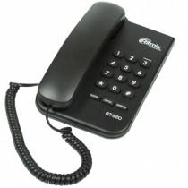 Ritmix RT-320 Проводной телефонный аппарат без дисплея  (настольный/настенный), чёрный