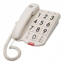 Ritmix RT-520 Проводной телефонный аппарат без дисплея  (настольный/настенный), слоновая кость