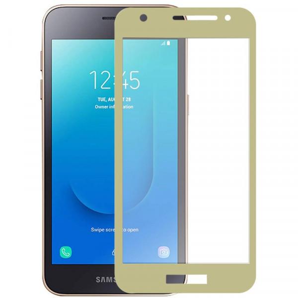 Стекло защитное Samsung J2 Core 99D (в тех.упаковке), золотистое