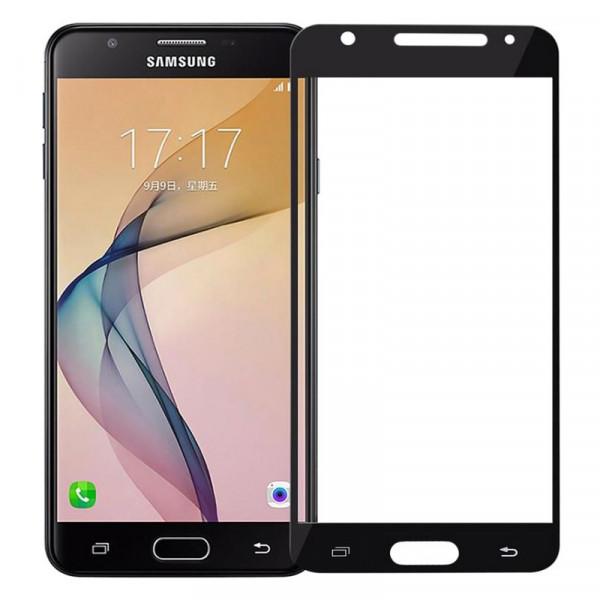 Стекло защитное Samsung J3 (2017) / J330 / J3 Pro 9D (в тех.упаковке), чёрное