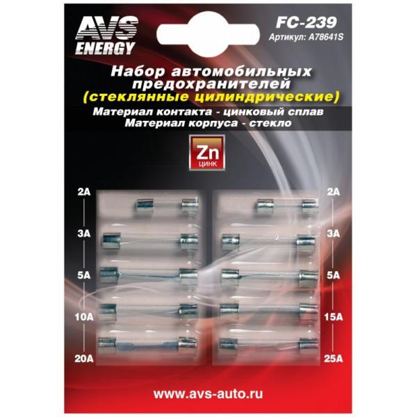 AVS Набор предохранителей FC-239 (цилиндрические стеклянные)