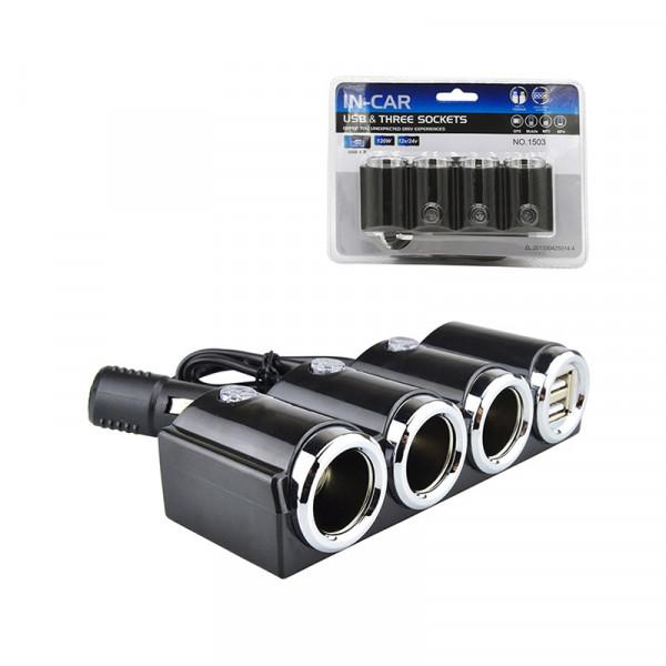 Разветвитель прикуривателя 1503 (3 выхода +2 USB) чёрный