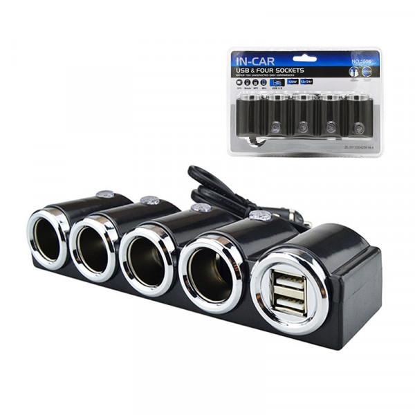 Разветвитель прикуривателя 1504 (4 выхода +2 USB) чёрный