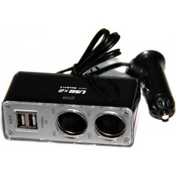 AVS CS219U Разветвитель прикуривателя 12/24 (на 2 выхода+2 USB)