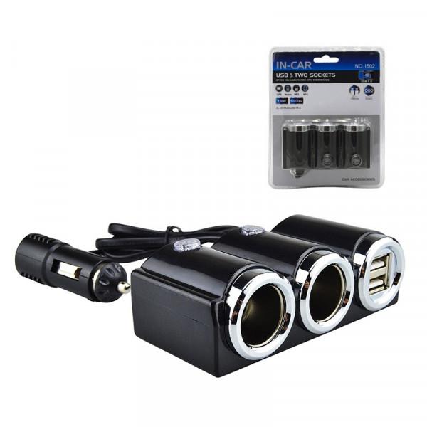 Разветвитель прикуривателя 1502 (2 выхода + 2 USB) с кнопкой, чёрный