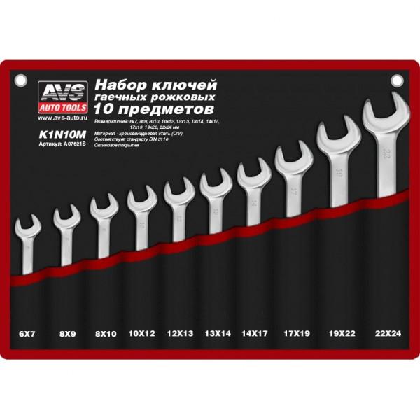Набор ключей AVS K1N10M гаечные, рожковые, 10 предметов, (6-24 мм), сумка