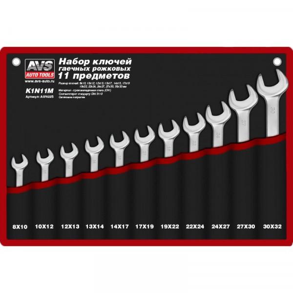 Набор ключей AVS K1N11M гаечные, рожковые, 11 предметов, (8-32 мм), сумка