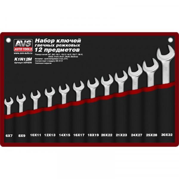 Набор ключей AVS K1N12M гаечные, рожковые, 12 предметов, (6-32 мм), сумка