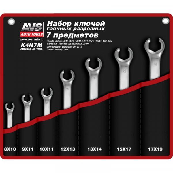 Набор ключей AVS K4N7M гаечные, разрезные, 7 предметов, (8-19 мм), сумка
