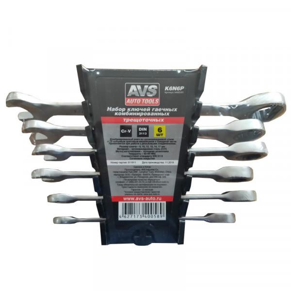 Набор ключей AVS K6N6P гаечные, комбинированные, трещоточные, 6 предметов, (8-17 мм), в пластике