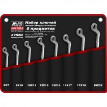 Набор ключей AVS K2N8M гаечные, накидные, изогнутые, 8 предметов, (6-22 мм), сумка