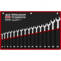 Набор ключей AVS K3N16M гаечные, комбинированные, 16 предметов, (6-24 мм), сумка