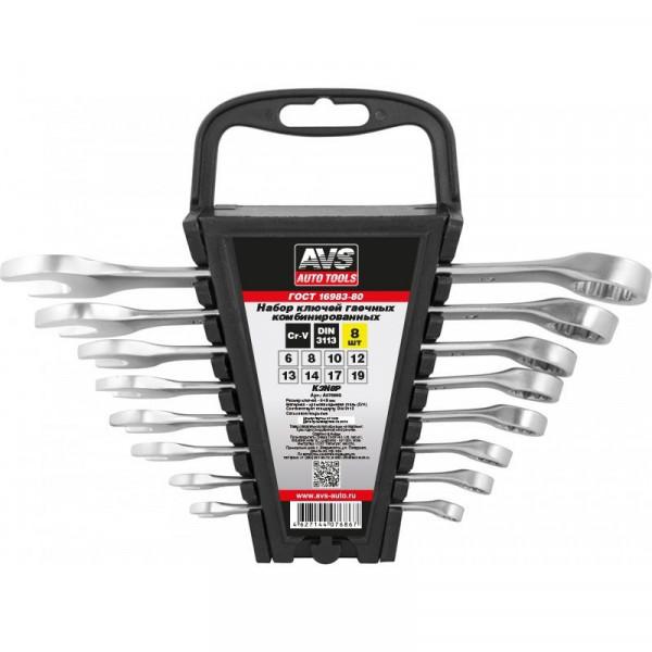 Набор ключей AVS K3N8P гаечные, комбинированные, 8 предметов, (6-19 мм), на держателе