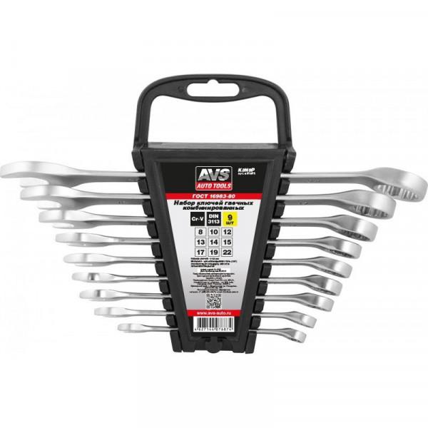 Набор ключей AVS K3N9P гаечные, комбинированные, 9 предметов, (8-22 мм), на держателе