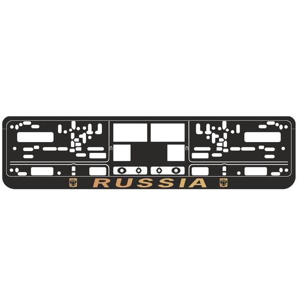 RN-09 Рамка под номерной знак книжка,рельеф (Russia, золото) AVS