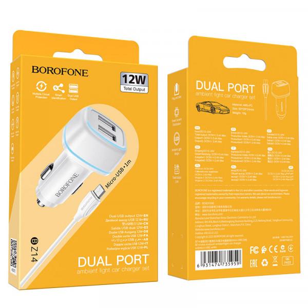 АЗУ micro-USB кабель, 2.4A, 2-USB, белый, Borofone BZ14