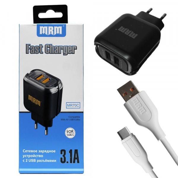 СЗУ Type-C кабель, 3.1А, 2-USB, MR70C, чёрный, MRM
