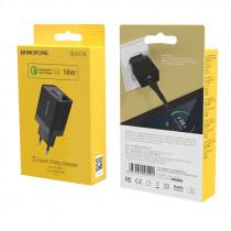 СЗУ 1-USB 3А, QC 3.0, BA17A, чёрный, Borofone