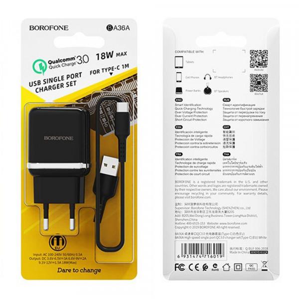 СЗУ Type-C кабель, 3A, QC 3.0, BA36A, чёрный, Borofone