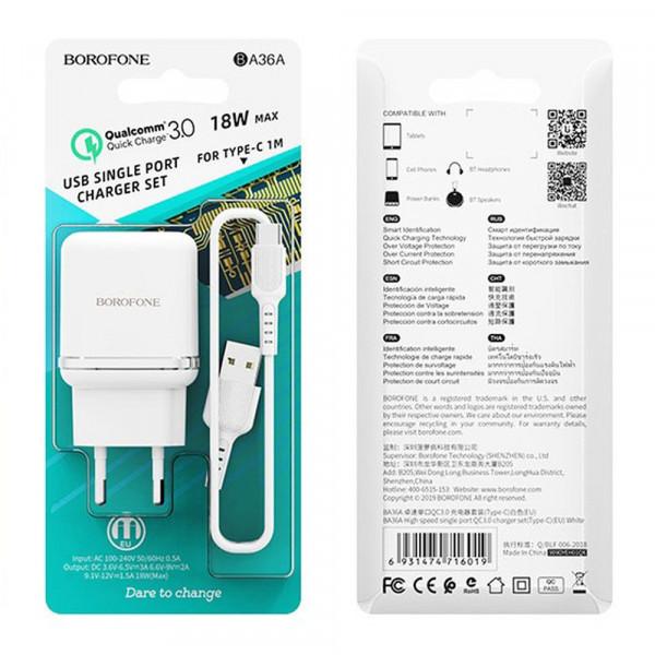 СЗУ Type-C кабель, 3A, QC 3.0, BA36A, белый, Borofone