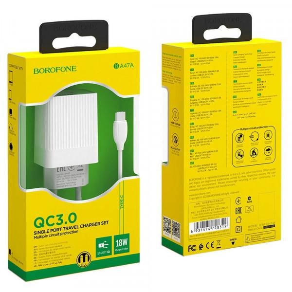 СЗУ Type-C кабель, 3A, QC 3.0, BA47A, белый, Borofone