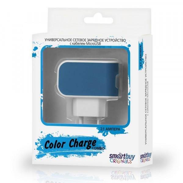 СЗУ 1-USB 2А, SmartBuy Color Charge SBP-8010, бело-синий