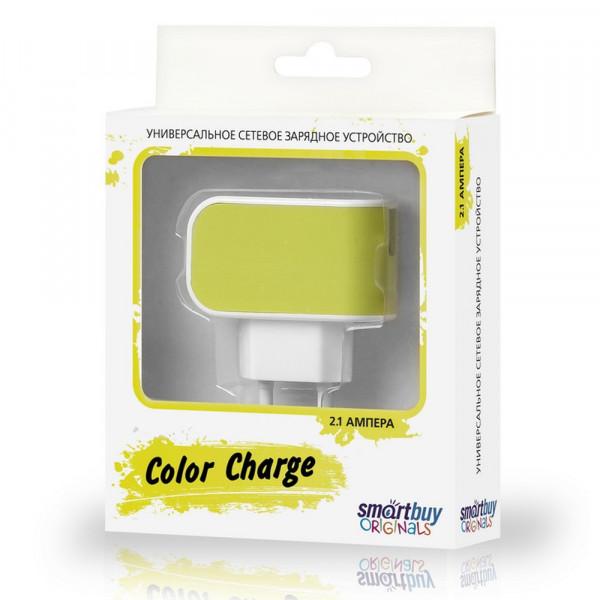 СЗУ 1-USB 2А, SmartBuy Color Charge SBP-8020, бело-жёлтый