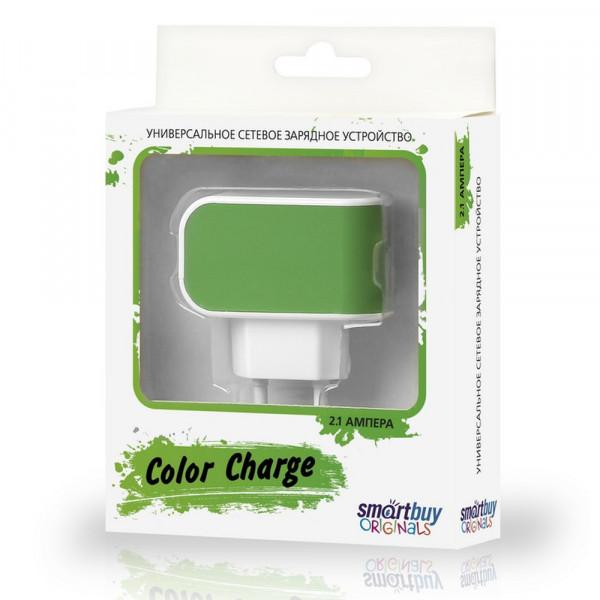 СЗУ 1-USB 2А, SmartBuy Color Charge SBP-8040, бело-зелёный